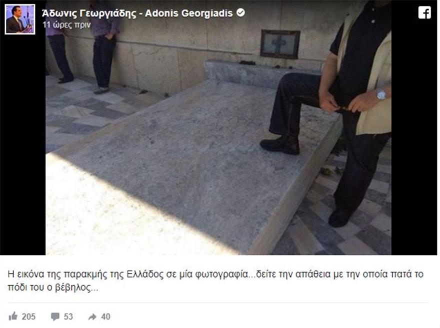 adonis_vevilos