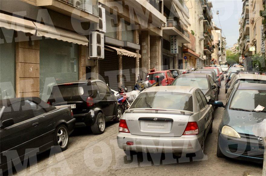 parkingsd2