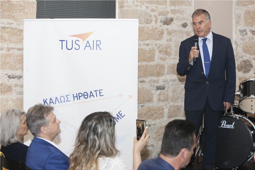 tus_air_mesa