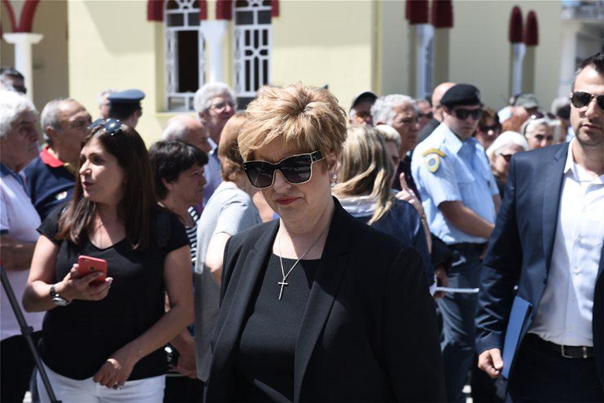 maria-kollia