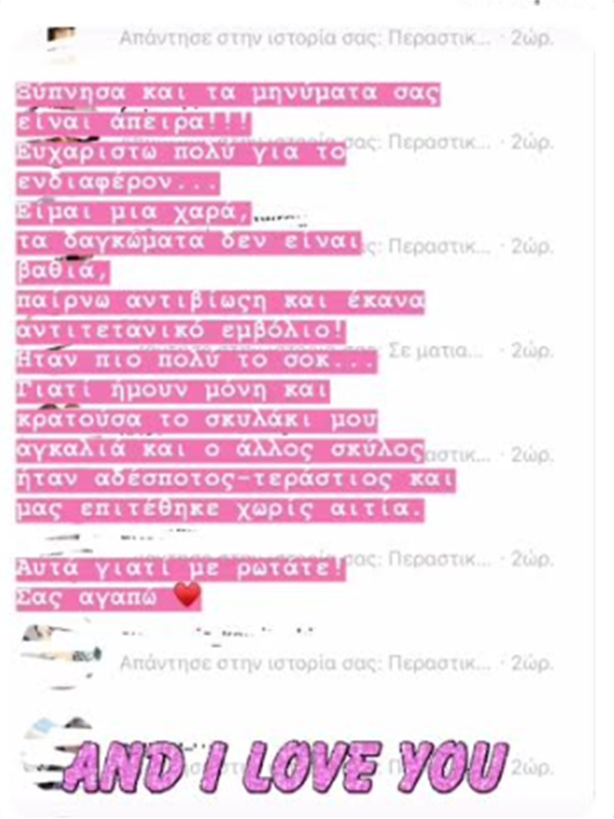 Ioanna_Toun1i