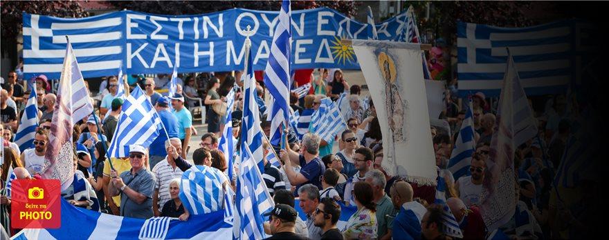 macedonia-syllalitirio_maketa04