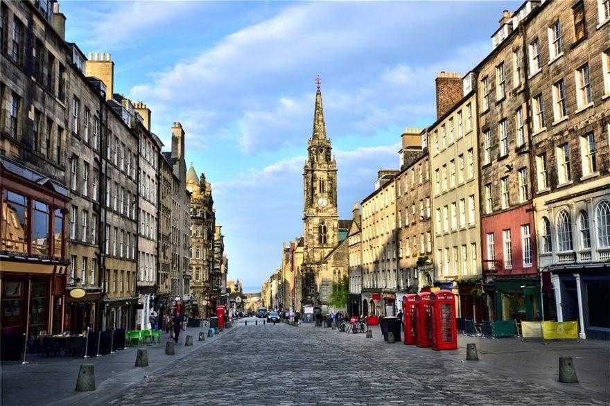 Πάνω από 50 που χρονολογούνται από τη Σκωτία