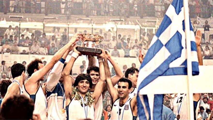 eurobasket-87-1