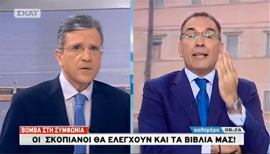 skopianoi_kammenos