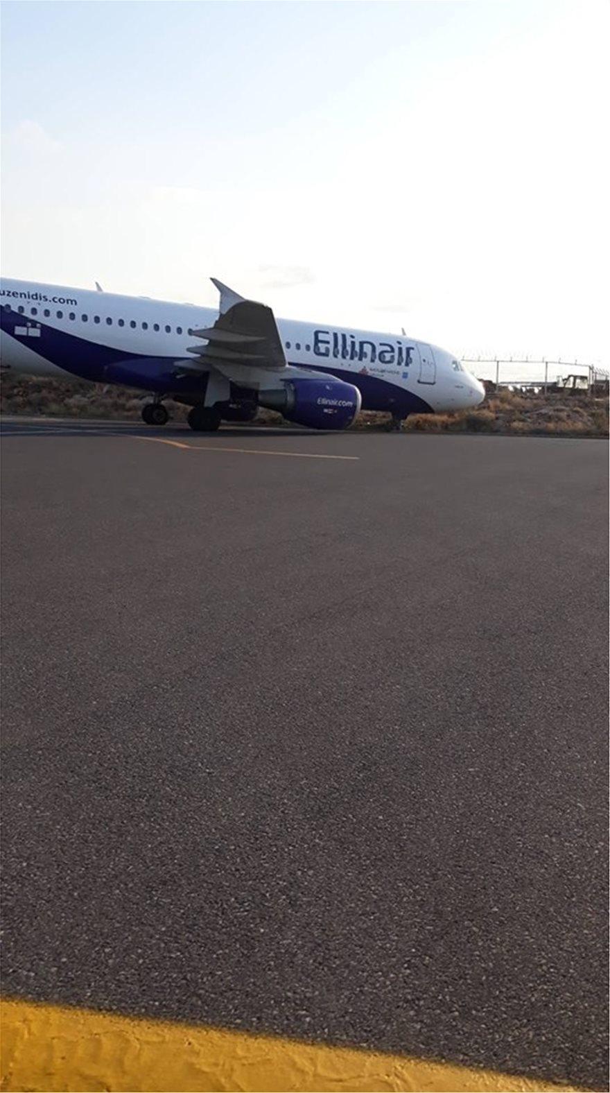 emirat_2