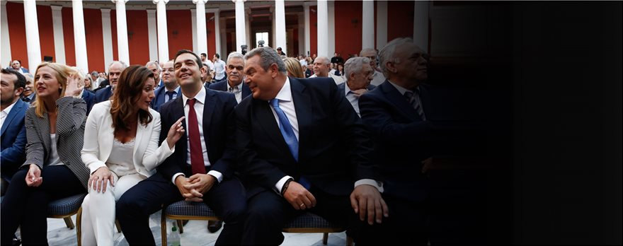 tsipras_baziana_gravata_maki