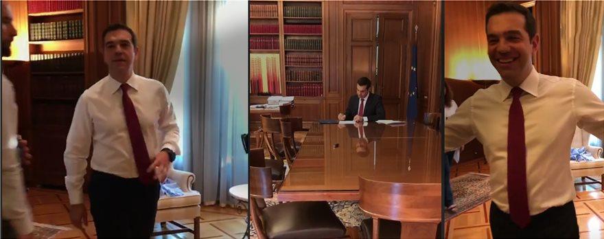 tsipras_gravata