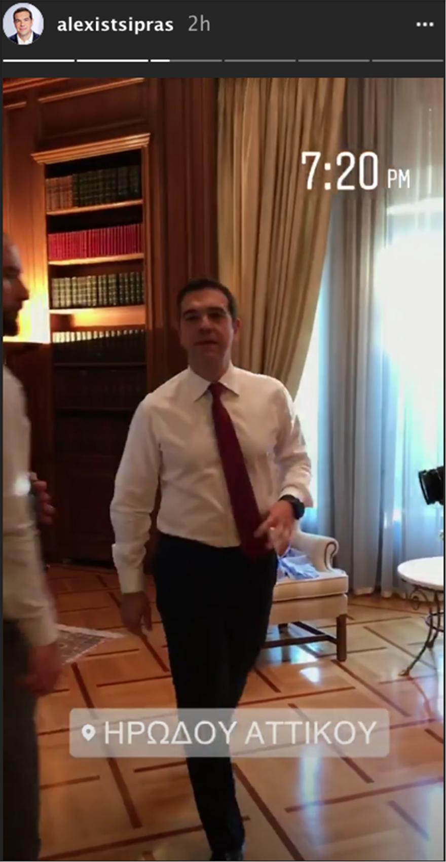 tsipras-insta-gra2