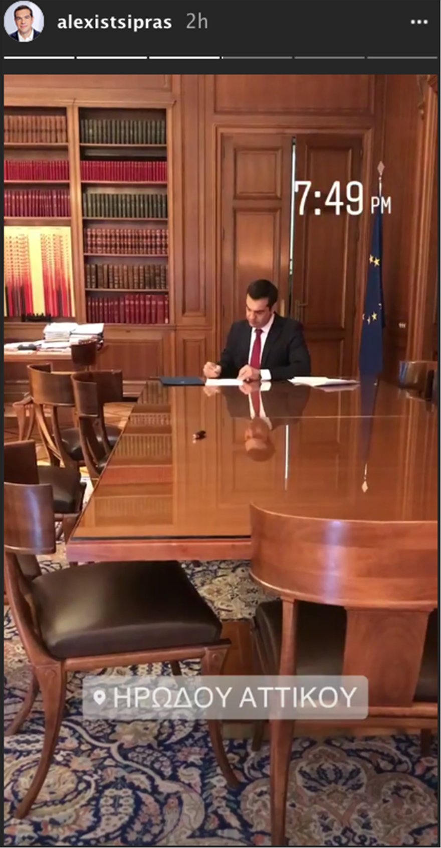 tsipras-insta-gra5