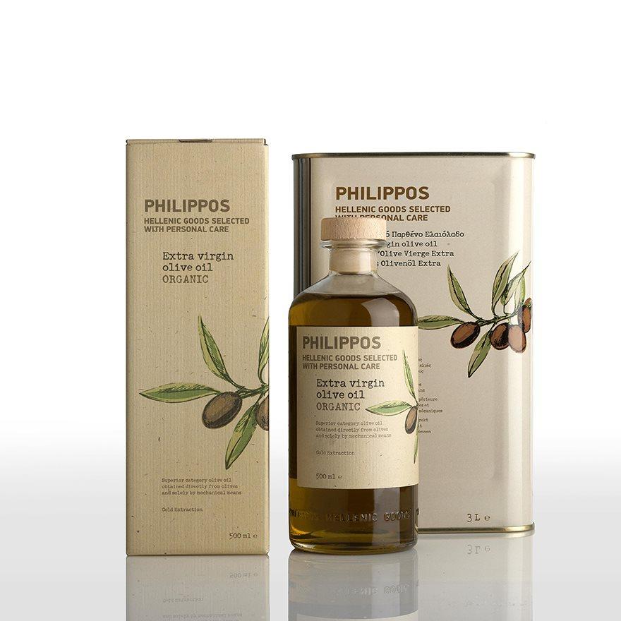 philippos-1
