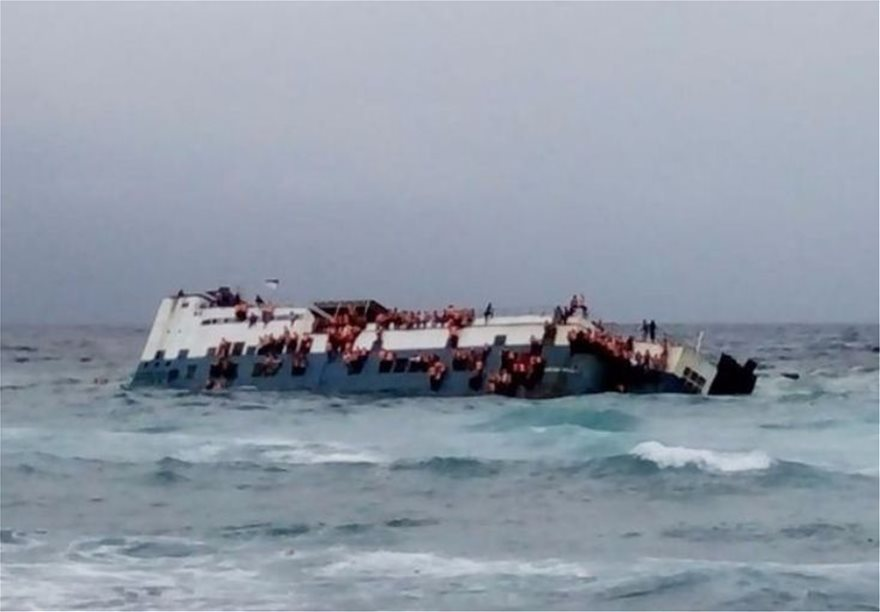 ferry-mesa
