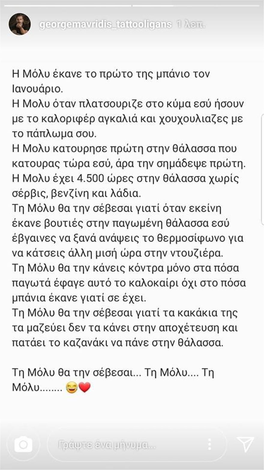 mavri_09