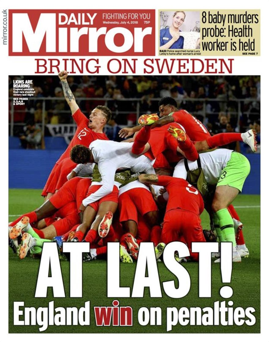 newspaper-brit-1