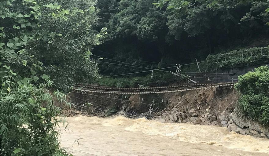 japan_floods_monday