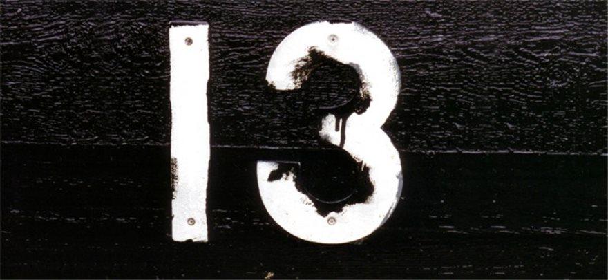 13num_09