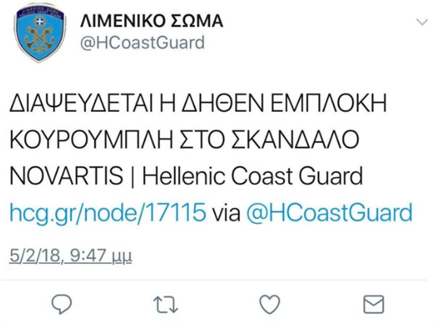 https://i1.prth.gr/images/w880/files/2018-07-16/Sea1.png