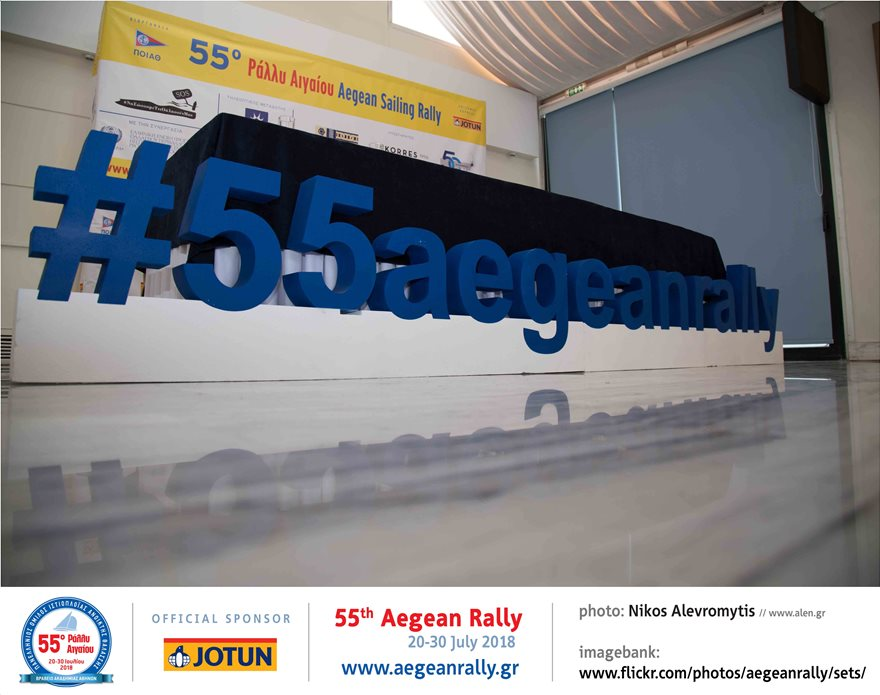 Aegean_rally_2