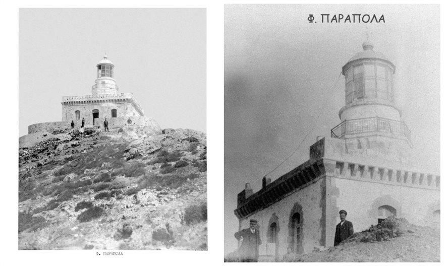 Faros-PArapola-collage__1_