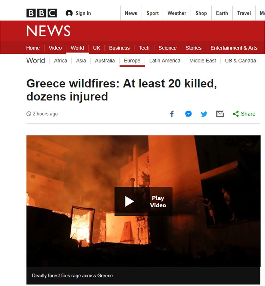 bbc_fotia