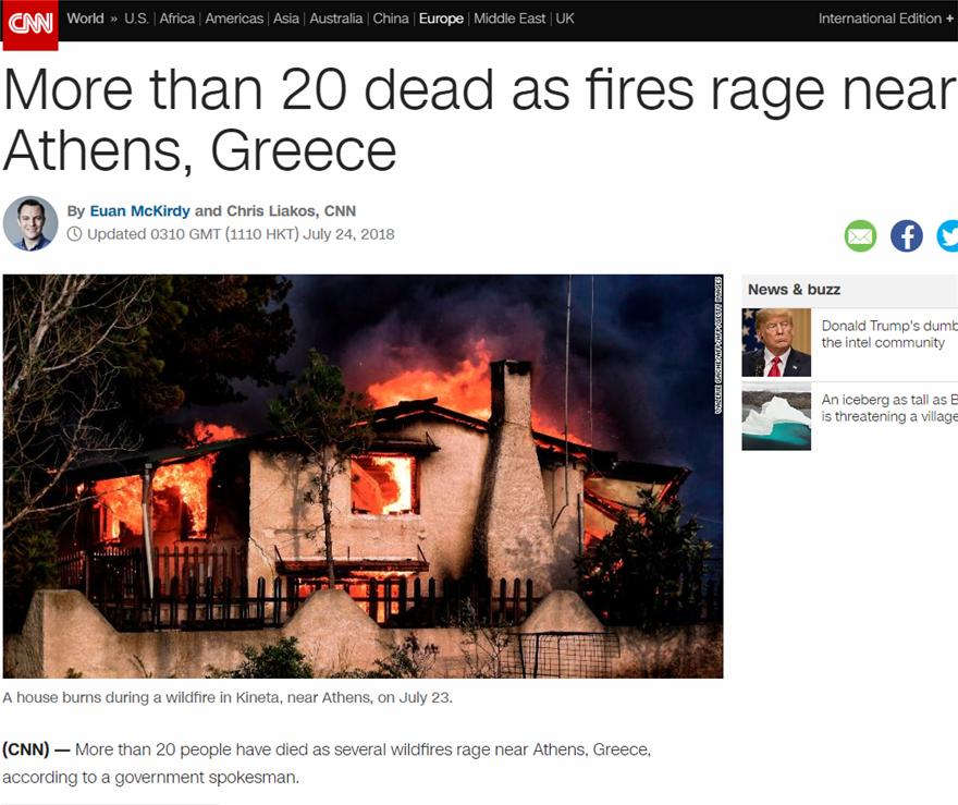 cnn_fires_greece
