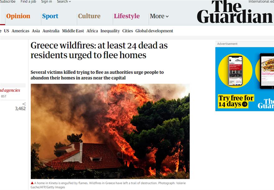 guardian_fires_greece