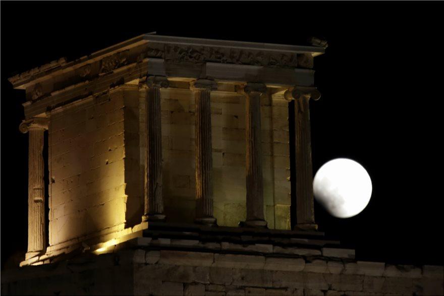 matomeno-akropoli