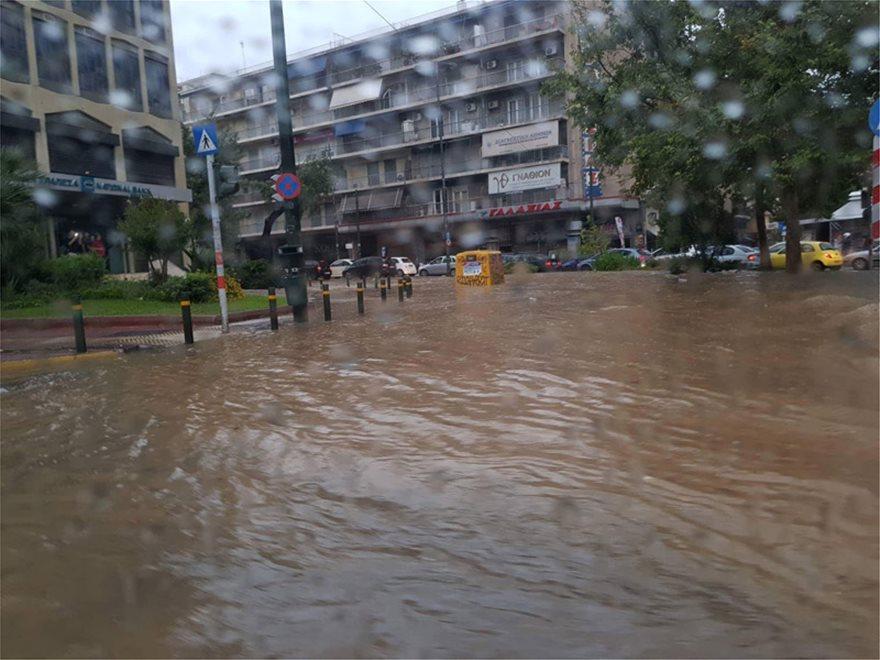 rain7