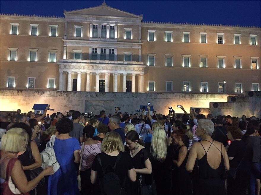 syntagma001