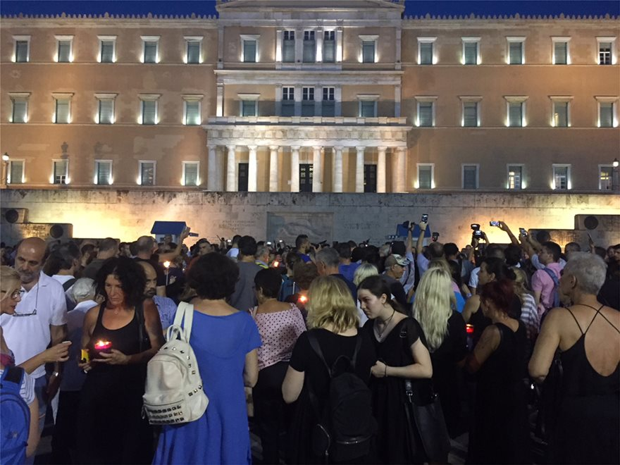 syntagma002