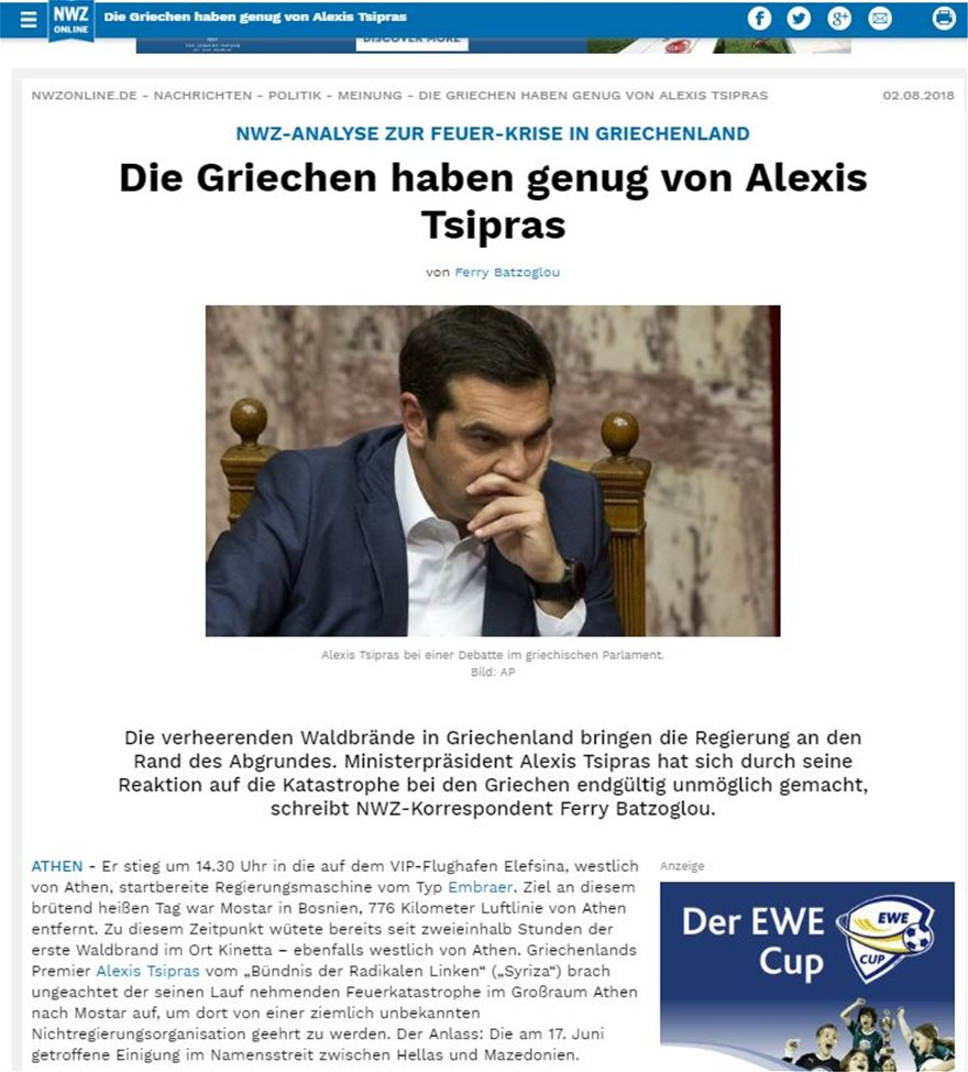 tsipras-new-germa-media