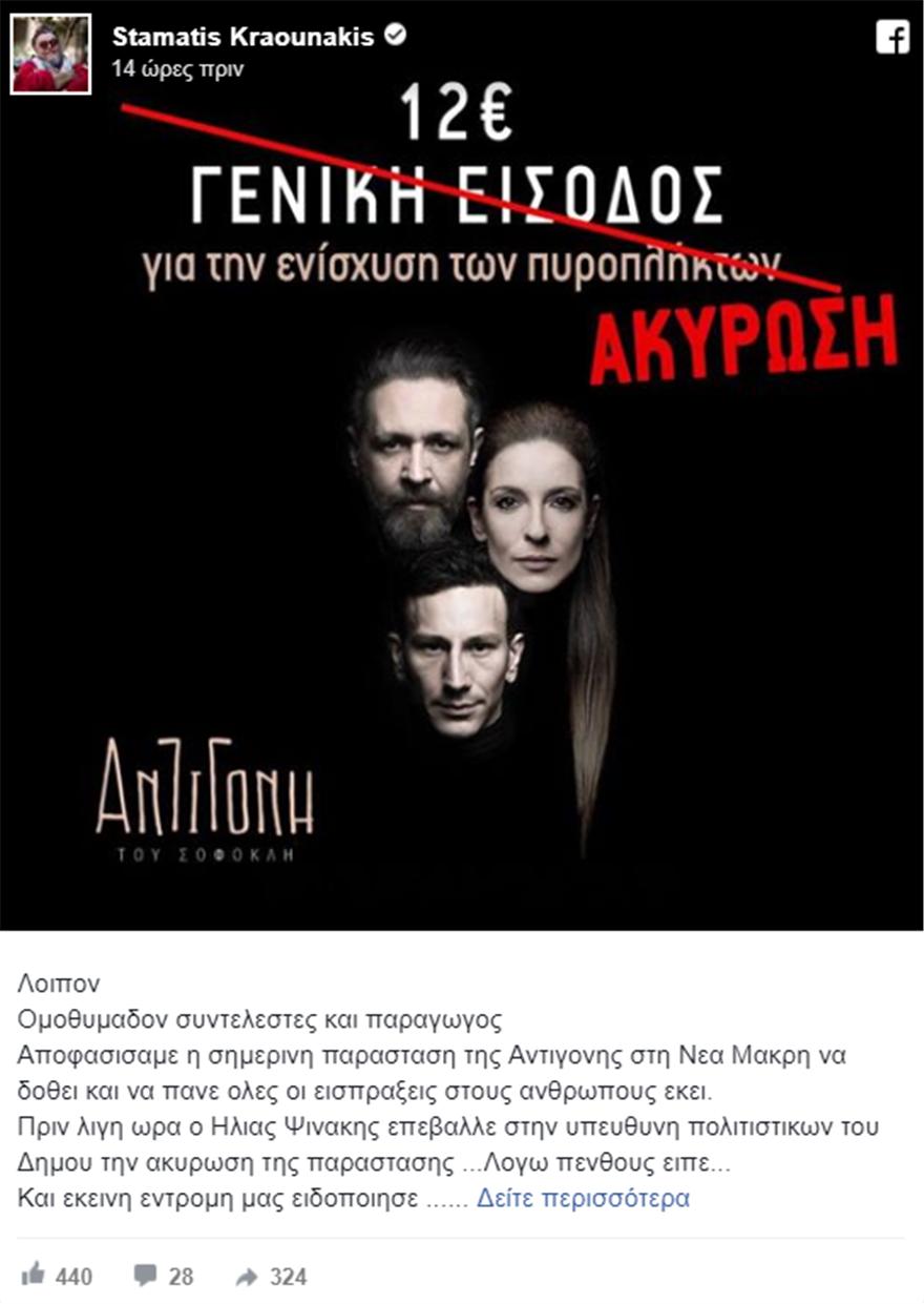 adigoni_kra