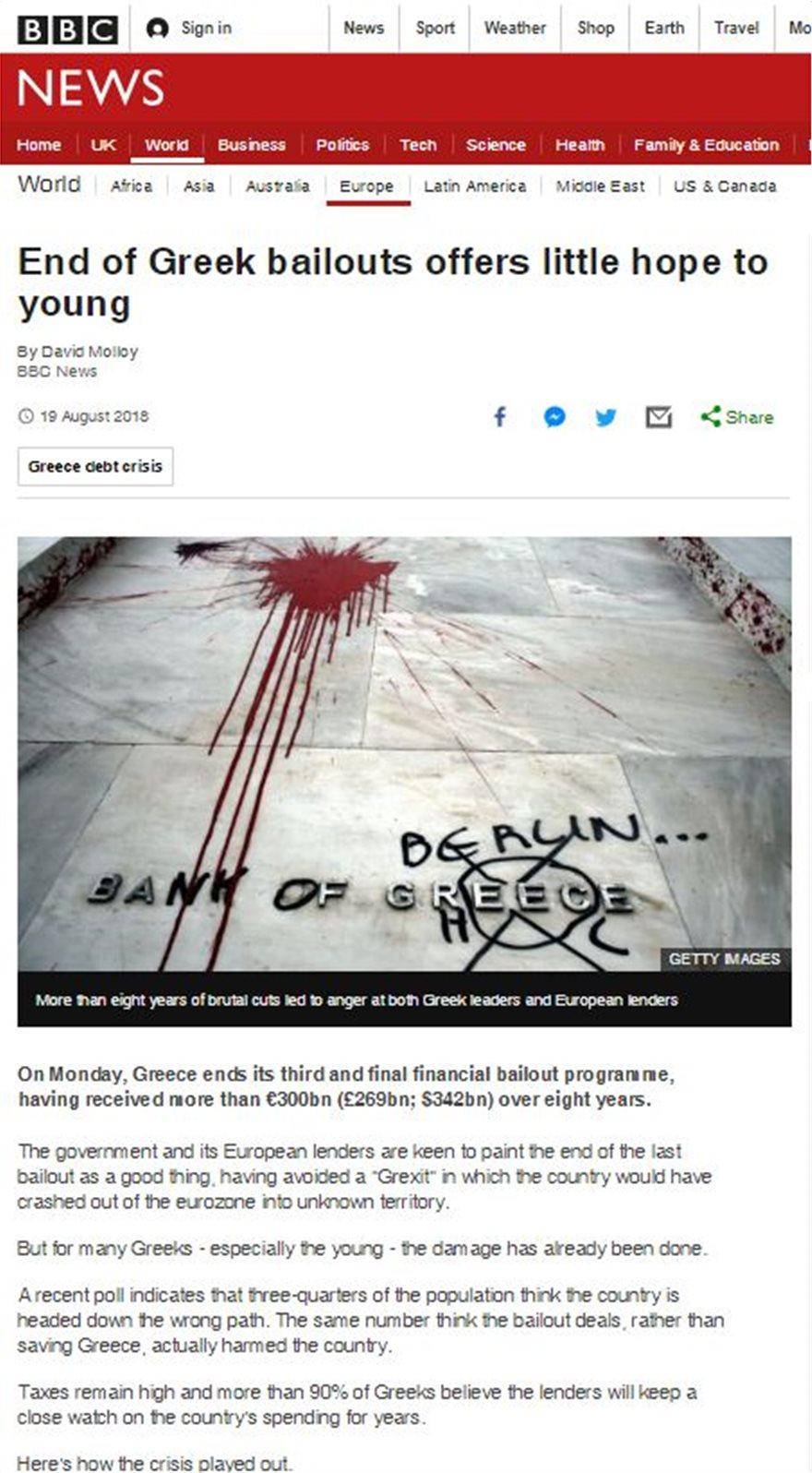 bbc-new-ec