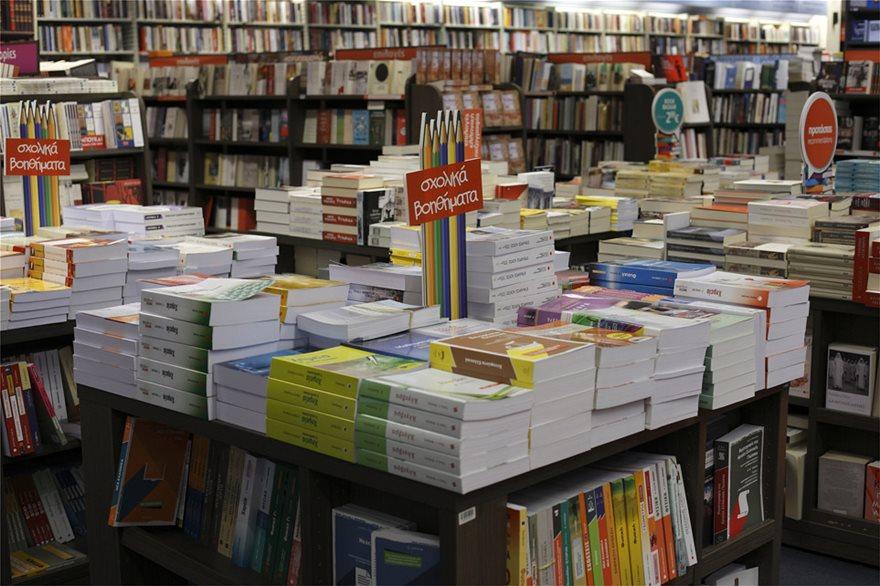 book_mesa