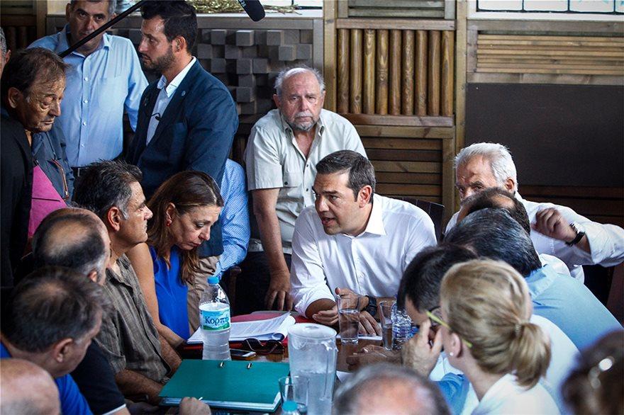 tsipras-mati01