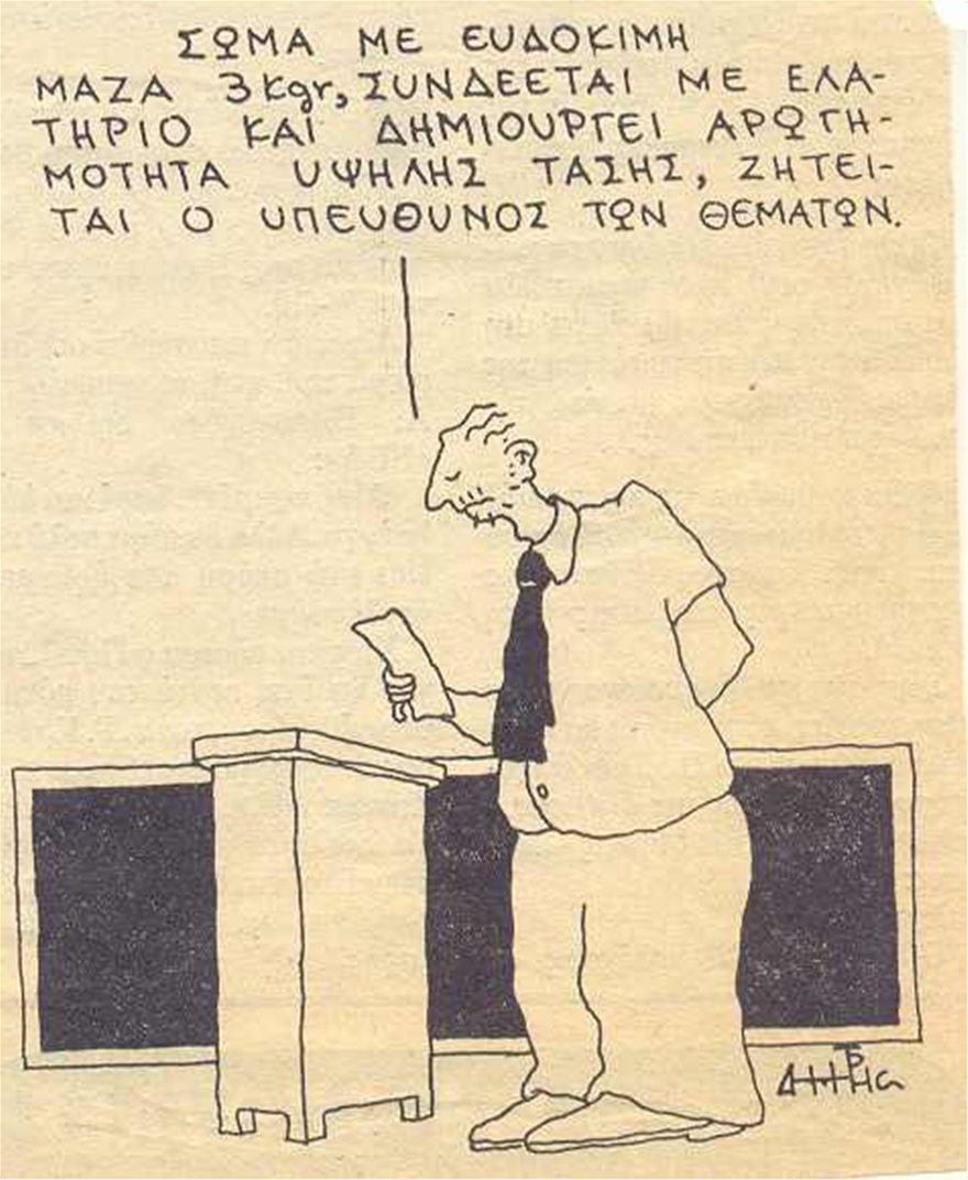 1985Β