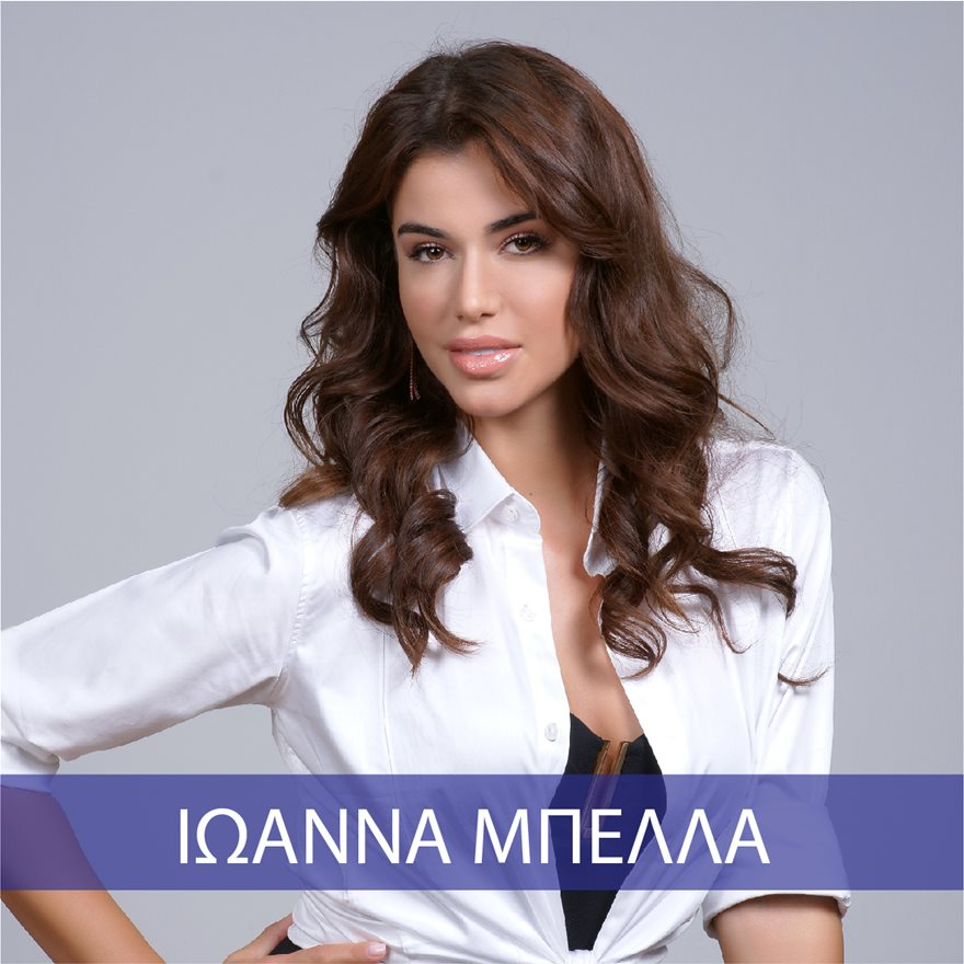 Ioanna_Bella1