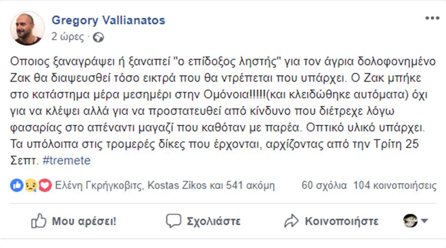 valia_fb