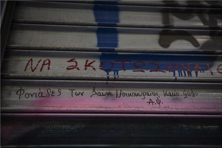 kostopoulos-sint-3