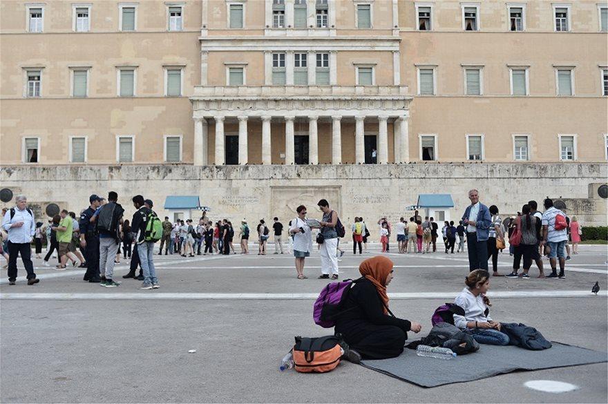 syroi_syntagma