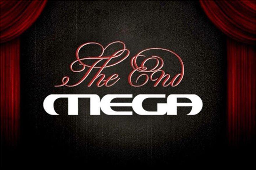 mega_mesa2