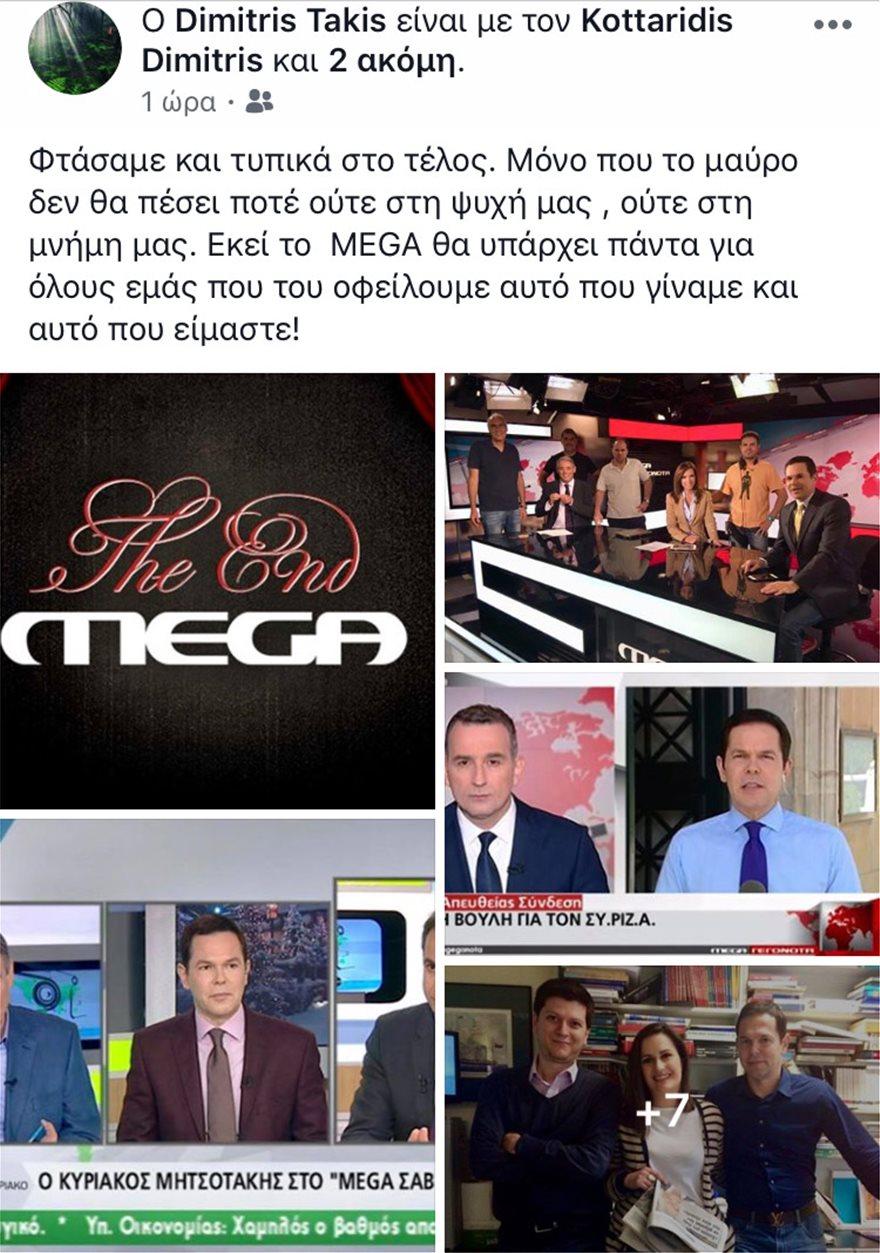 mega_mesa4