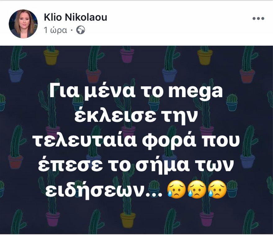 mega_mesa6