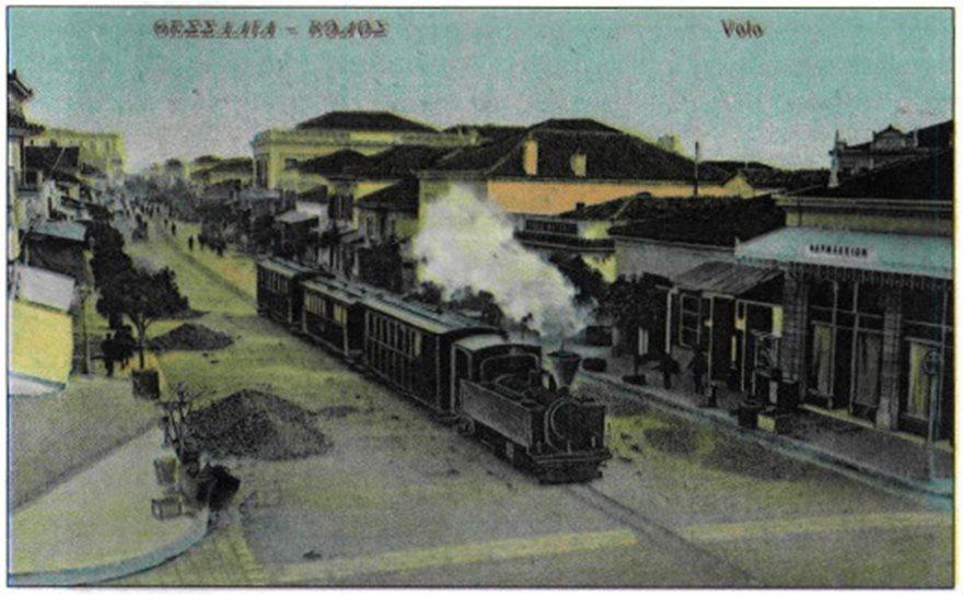 treno_mesa