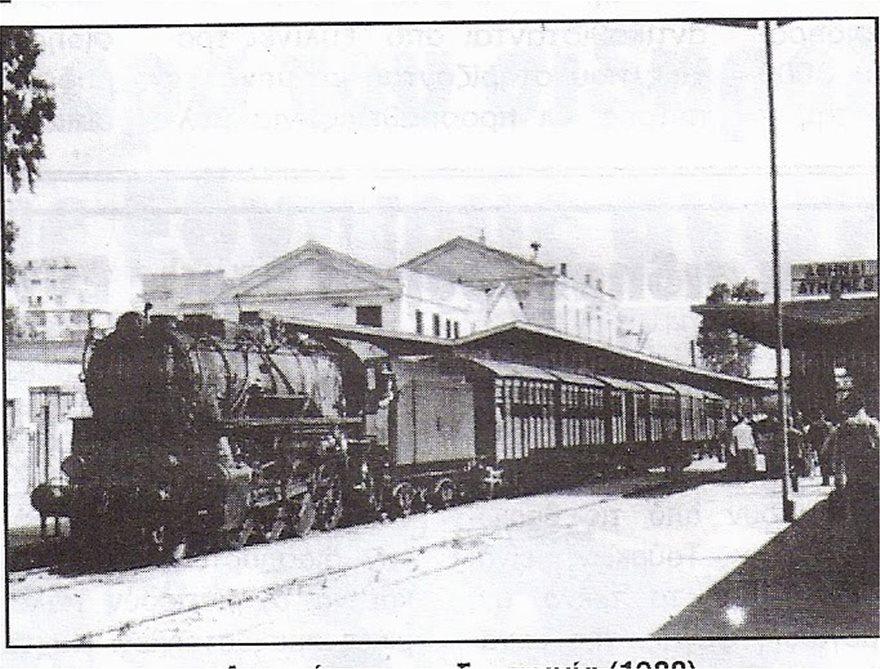 treno_mesa2