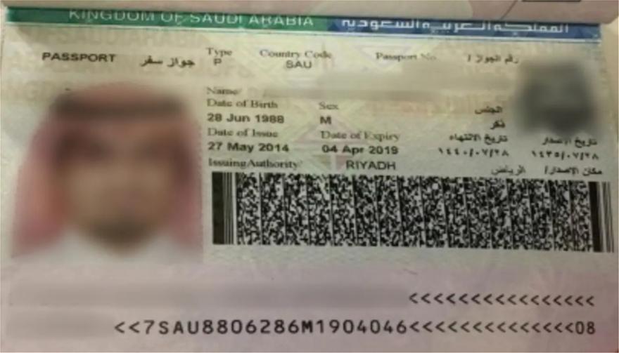 Σαουδική Αραβία dating ιστοσελίδες
