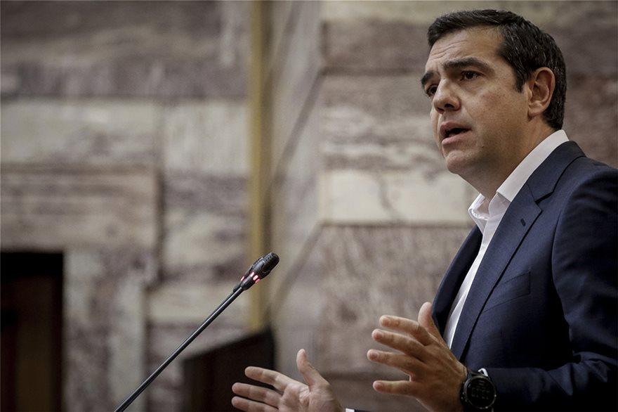 tsipras04