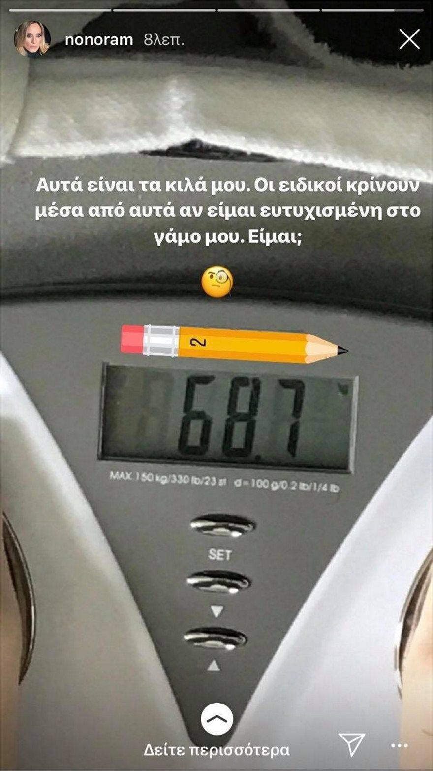ele_kila