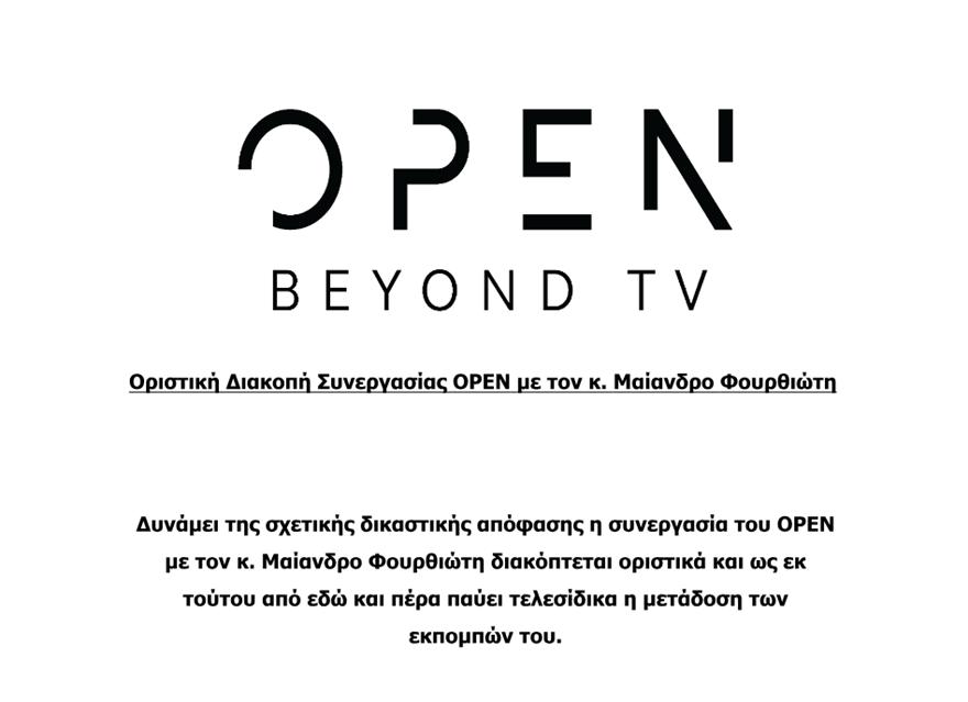 open_open