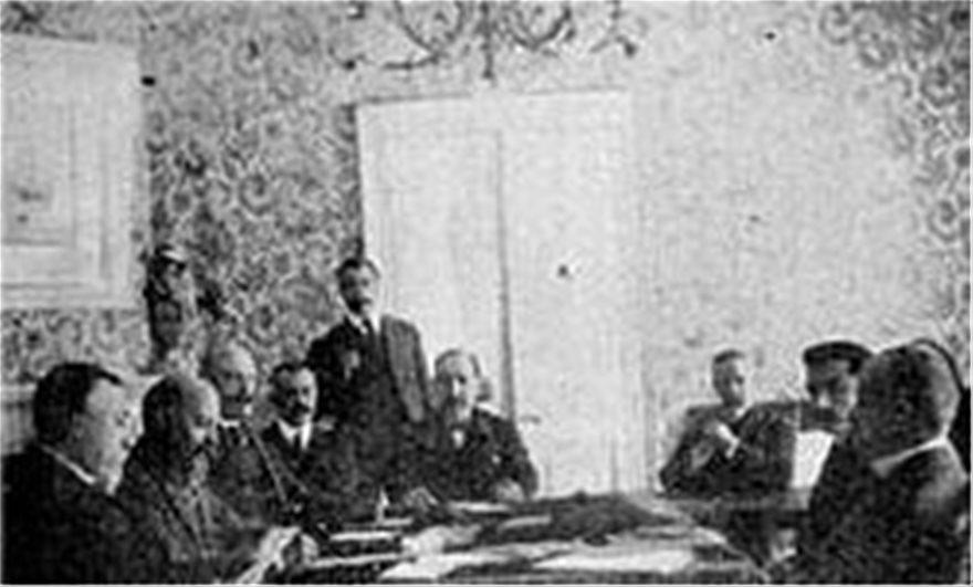 250px-Protocol_of_Corfu_1914